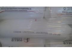 燕山石化C5608