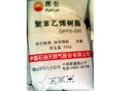 独山子石化GPPS-500