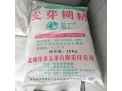 优质供应 增稠剂 麦芽糊精 西王 食品级 填充剂