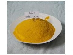 供应碱性磺1 硫磺素T 酸铜填平剂分散剂消除白雾走位剂
