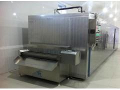 沙棘果隧道式速冻机单冻机就选诸城市鼎城机械有限公司