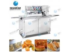 供应旭众牌月饼自动成型机 月饼机生产线 月饼印花机