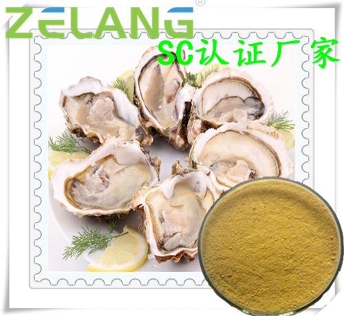 牡蛎提取物粉末