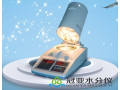医药卤素灯水分测定仪