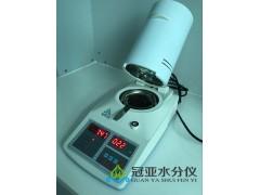 SFY-60系列中药饮片水分含量检测仪