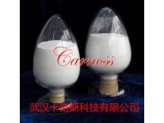 水杨羟肟酸原料厂家直销