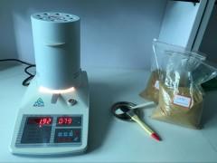 粉末饲料水分检测仪操作方法
