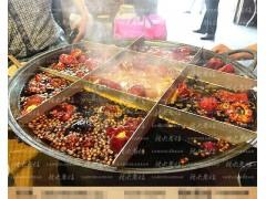 重庆老灶火锅,传统牛油火锅,火锅底料供应商
