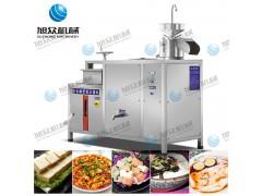 小本创业全自动豆腐机 做豆腐花、豆浆的机器 小型豆腐机