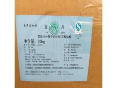 乳酸钠粉末  食品级乳酸钠 金丹牌