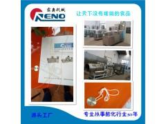 米线设备 粉条设备 粉条膨化机