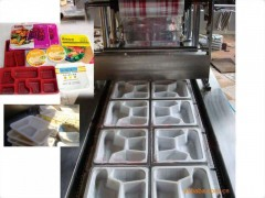 全自动快餐盒封口机盒子装封口机