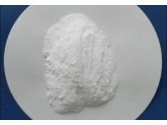 生产厂家直销 金科德 食品级 磷酸三钠 磷酸钠