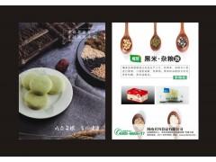蛋糕新势力 河南君凡食品带你飞!!!