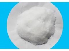 生产厂家直销 金科德 食品级 氯化镁