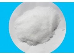 生产厂家直销 金科德 食品级 乙酸钠 醋酸钠