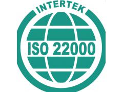 食品安全体系认证(FSSC)22000 实施范围和好处