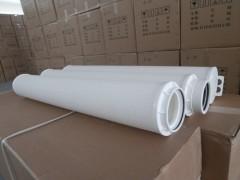 优质40寸5微米大流量折叠滤芯 大通量保安过滤器/净水器滤芯