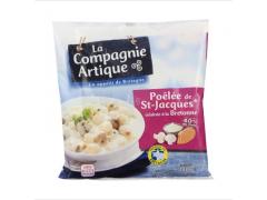 供应法国进口冷冻焗扇贝