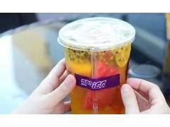 南宁yotea有茶菜单yotea有茶加盟加盟致富新起点
