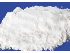 生产厂家直销 金科德 食品级 碳酸镁