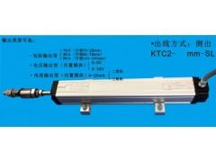 KTC2微型拉杆式直线位移传感器/KTC2传感器生产厂家