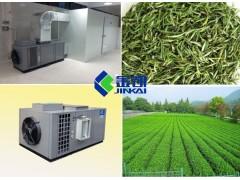 茶叶烘干机 烘干机价格 烘干机厂家 干燥设备