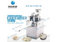 创业机器旭众饺子机生产线 饺子包馅成型机 饺子机一件代发