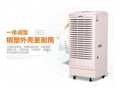 高品质的冷冻式工业除湿机