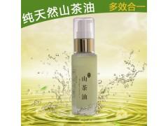 吴大厨野生山茶油 婴儿护肤油孕妇月子油茶籽油外用农家茶油
