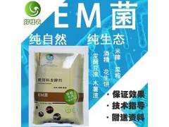 发酵花生麸的饲料发酵剂批发价格
