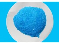 生产厂家直销 金科德 食品级 硫酸铜