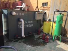 机器清洗污水处理设备成功案例