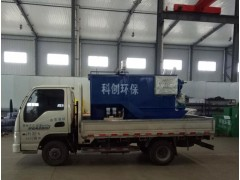餐饮含油污水处理设备有经验厂家