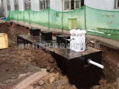 200吨/别墅污水处理设备厂家直销