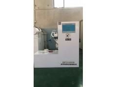实验室室内一体化污水处理设备