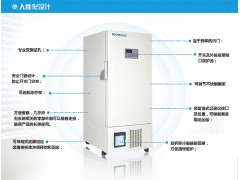 博科-40℃328L立式低温冰箱厂家价格