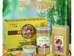 草原鑫凯黄小米礼盒装 奈曼小米 内蒙生产厂家直销
