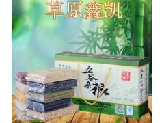 草原鑫凯精品五谷杂粮礼盒   杂粮产地直供