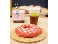 奈雪的茶软欧包加盟水果茶的加盟商不愁赚!
