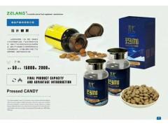 决明子压片糖果ODM,代加工固体饮料生产厂家