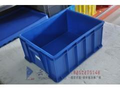 仓库储物盒 斜插式周转箱 周转箱 加厚