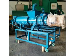 高速固液分离机 粪污固液分离机 固液分离机设备厂家