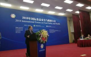 国家食品安全风险评估中心技术总师 吴永宁