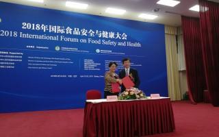 中国烹饪协会会长姜俊贤与中国食品科学技术学会理事长孟素荷签署合作框架协议