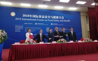 中国食品科学技术学会与知名企业签署合作框架协议