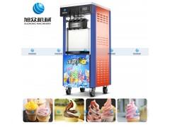 创业机器旭众立式冰淇淋机 冰激凌机 双色冰淇淋机