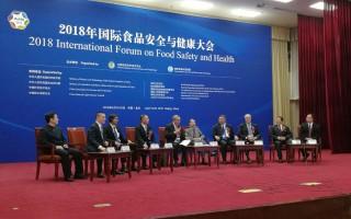 """""""企业家的责任食品安全与健康并行""""企业家高峰对话在京举行"""