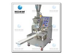 创业机器旭众多功能包子机 水晶包子机 全自动包子机
