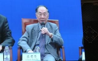 中国工程院院士、国家食品安全风险评估中心总顾问陈君石